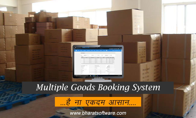 Fast frieght booking system