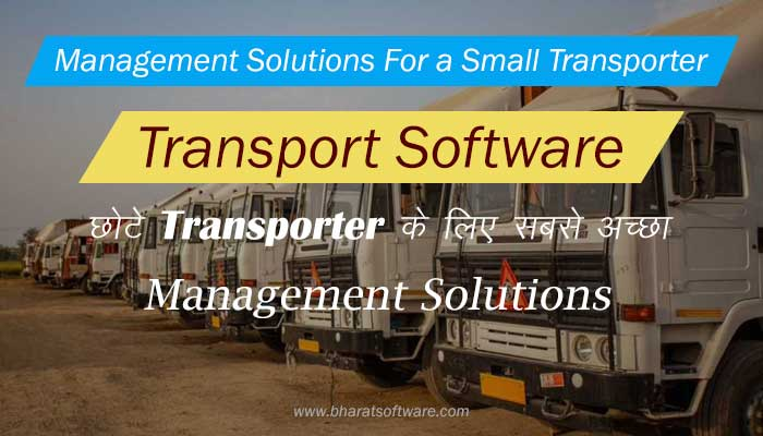 Software For Small Transport Business