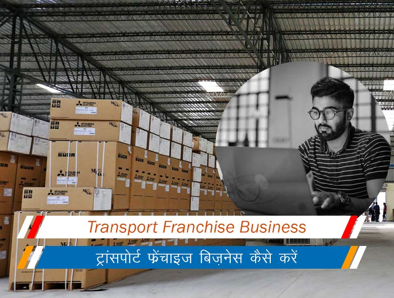 Benefit of transport franchise business
